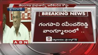 Leaders and Police Officers In Gangster Nayeem Case | ABN Telugu