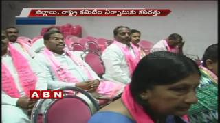New Committee For New Districts in Telangana | CM KCR (19-10-2016)