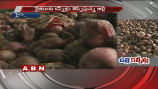 Onion Price Falls Down In Telugu States | ABN Special Focus (19-10-2016)