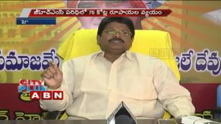 Hyderabad GHMC Roads Repair Started Heavy Rains Effect | Special Focus (19-10-2016)