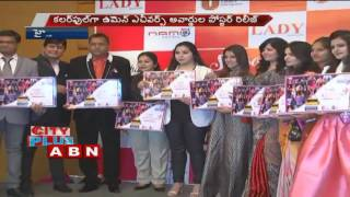 Women's achievers Awards 2016 Poster Release in Hyderabad