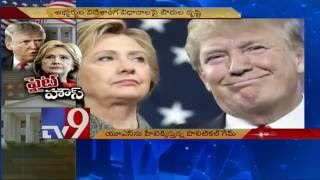 US Presidential Polls : All eyes on Trump – Hillary final debate – TV9