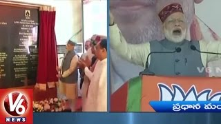 PM Modi Inaugurates 3 Hydro Power Projects | Himachal Pradesh | V6 News