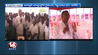 Minister Harish Rao Inaugurates Development Works In Siddipet | V6 News