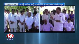 MP Gutta Sukender Reddy Lays Foundation Stone For Lift Irrigation Works In Nalgonda | V6 News