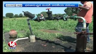 Farmers Rejoice As Ground Water Level Increases | Sangareddy District | V6 News