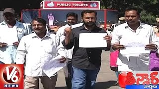 Public Unions Different Protests At GHMC Office For Toilets | Teenmaar News