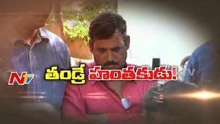 Mystery Revealed in Daughter Suicide Case || New District Row || Be Alert || NTV