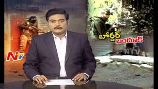 Pakistan Army Entered into Indian Borders || Army Caught 44 Members || NTV