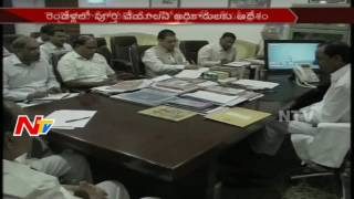 CM KCR Meeting about Regional Ring Road in Hyderabad || NTV