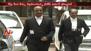 Krishna Tribunal Board Meeting Over Krishna Water Disputes Tomorrow || NTV