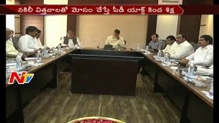 AP Cabinet Approval For PD Registration Act Over Fake Seed Distributers || VIjayawada || NTV