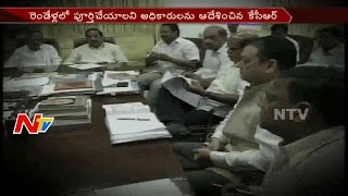 CM KCR Ordered Officers Over Formation Of Regional Ring Road In Hyderabad || NTV
