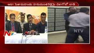 Attack On Father Of ATA Hanumantha Reddy In Chicago