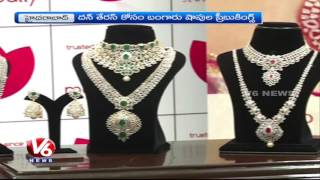 Dhanteras Special | Gold Shops Special Offers on Occasion of Diwali Festival | Hyderabad
