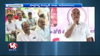 Telangana Electricity Engineers Association Conducts Alai Balai Program | V6 News