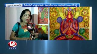 IAS Officer Chandana Khan Launches Ailamma Art Gallery In Hyderabad | V6 News Photo Image Pic