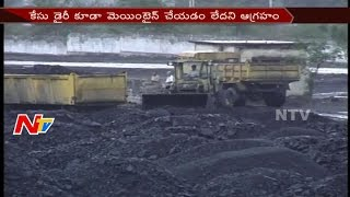 Court Fires On CBI Over Coal Scam || CBI Submits Report To Court Today