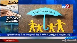 Insurance Business on swing in India | Panelists – Sukumaar&Vinod – Business Prime Time