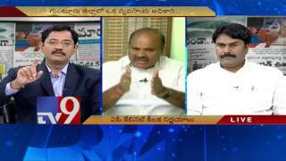 AP Cabinet takes decisions on AP Rent Control Bill and Fake Seeds issue – News Watch – TV9