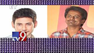Mahesh Babu new movie first look and title to be announced for Diwali!