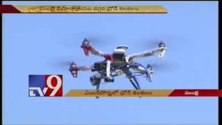 IndiGo flight commander spots drone near Mumbai airport – TV9