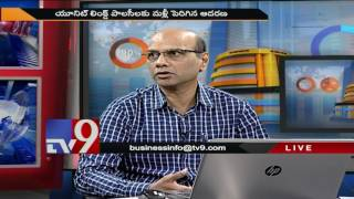Insurance Business on swing in India | Panelists – Sukumaar&Vinod – Business Prime Time – TV9