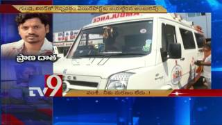 Vijayawada brain dead man's heart and liver airlifted to save lives in Hyderabad – TV9
