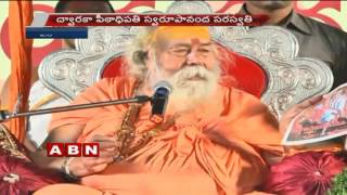Swaroopanand Saraswati Controversial Comments On Shirdi Sai Baba Again in Ongole (19-10-2016)