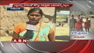 3 Orphan Children in Mahabubnagar district seeks Financial aid from TDP | ABN Special. Photo,Image,Pics