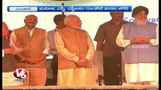 My Head Hangs In Shame Over Dalit Atrocities, Says PM Narendra Modi | V6 News