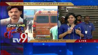 Brain dead Vamsi Krishna's organs reaches to Hyderabad – TV9