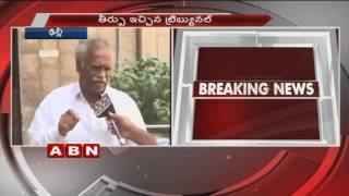 Brijesh Kumar Tribunal Announces Verdict On krishna water Allocations | ABN Telugu
