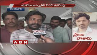 Brain dead patient's organs donated in Vijayawada (19-10-2016)