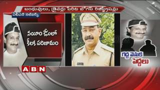 Gangster Nayeem's links exposed | TRS Leader Chintala Venkateshwar Reddy