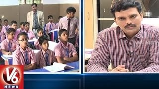 Special Story On Telangana Minority Residential Schools | V6 News
