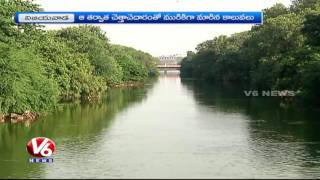 Special Focus On Vijayawada City Canals | AP Govt Beautify City Canals With Greenery | V6News