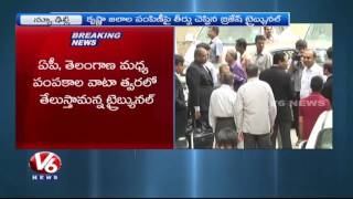 Krishna Water Dispute | Brijesh Kumar Tribunal Orders To Share Water To Telugu States | V6 News