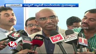 T Government Distributes Tabs To The Gurukul Social Welfare Students | V6 News
