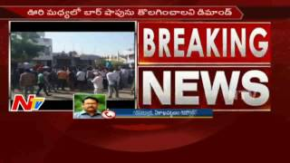 Women Protest and Damage Bar and Restaurant Alcohol Bottles || Visakha || NTV