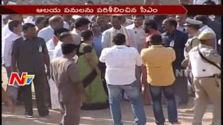 CM KCR Reviews Temple Construction Works || Yadadri || NTV