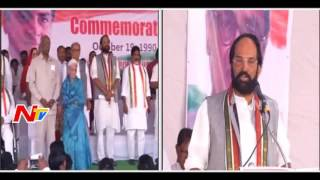 Telangana Congress Leaders Conduct Rajiv GoodWill Rally in Hyderabad || Telangana || NTV