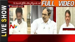 Privilege Committee Notices Issue On 12 YSRCP MLA's