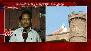 60 Years Old Man Kidnapped by 6 People at Visakha Collectorate || Visakhapatnam || NTV