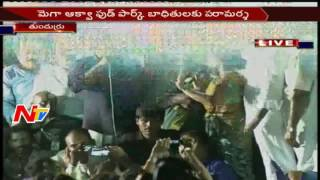 YSRCP Leader Jagan Speech in West Godavari District over Thundurru Mega Food Park || AP || NTV