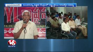 TJAC Chairman Kodandaram Attended For PYL State Level Meet | V6 News. Photo,Image,Pics