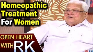 Pavuluri Krishna Chowdary About Homeopathic Treatment For Women | Open Heart with RK | ABN Telugu