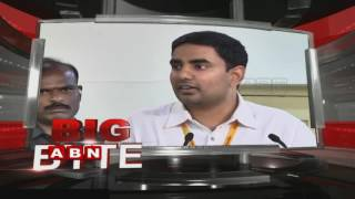 Big Byte | Nara Lokesh makes fun of Black Money Issue | ABN Exclusive