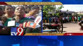 Visakha women raise voice against Liquor sale – TV9. Photo,Image,Pics