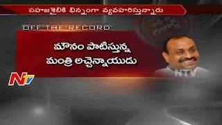 Why Minister Achennayudu Silent Now? || TDP || Off The Record